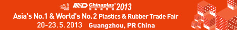 The 27th International Exhibition on Plastics and Rubber Industries