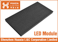Shenzhen Huaxia L&C Corporation Limited