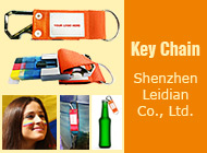 Shenzhen Leidian Co., Ltd.