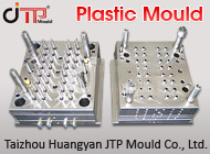 Taizhou Huangyan JTP Mould Co., Ltd.