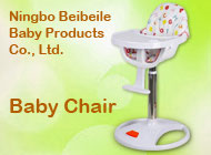 Ningbo Beibeile Baby Products Co., Ltd.