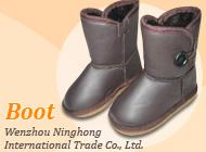 Wenzhou Ninghong International Trade Co., Ltd.