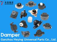 Ganzhou Heying Universal Parts Co., Ltd.