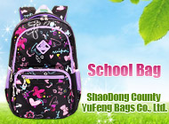 ShaoDong County YuFeng Bags Co., Ltd.