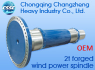 Chongqing Changzheng Heavy Industry Co., Ltd.
