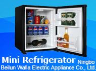 Ningbo Beilun Walla Electric Appliance Co., Ltd.