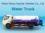 Hubei Weiyu Special Vehicles Co., Ltd.