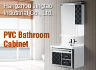 Hangzhou Jingtao Industrial Co., Ltd.