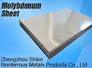 Zhengzhou Shibo Nonferrous Metals Products Co., Ltd.
