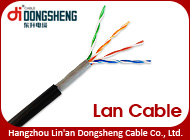 Hangzhou Lin'an Dongsheng Cable Co., Ltd.