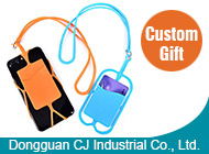 Dongguan CJ Industrial Co., Ltd.