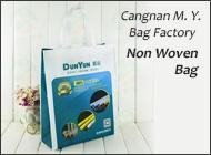 Cangnan M. Y. Bag Factory