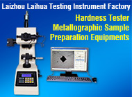 Laizhou Laihua Testing Instrument Factory