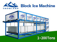 Guangdong Snowland Refrigeration Equipment Co., Ltd.