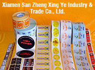 Xiamen San Zheng Xing Ye Industry & Trade Co., Ltd.
