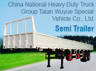 China National Heavy Duty Truck Group Taian Wuyue Special Vehicle Co., Ltd.