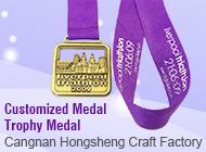 Cangnan Hongsheng Craft Factory