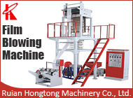 Ruian Hongtong Machinery Co., Ltd.