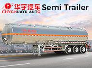 Shandong Liangshan Huayu Group Auto Manufactory Co., Ltd.