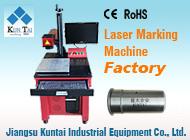 Jiangsu Kuntai Industrial Equipment Co., Ltd.