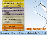Shanxian Huayu Suture Materials Co., Ltd.