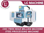 Launch Precision Machine Co., Limited.