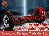 Guangzhou Dongyao Trade Co., Ltd.
