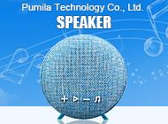 Pumila Technology Co., Ltd.