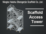 Ningbo Haishu Shengerjie Scaffold Co., Ltd.