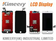 KIMEERY(HK) INDUSTRIAL LIMITED