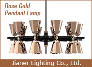 Jianer Lighting Co., Ltd.
