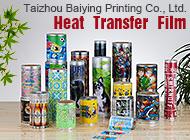 Taizhou Baiying Printing Co., Ltd.