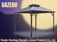 Ningbo Nanfeng ShengDu Leisure Products Co., Ltd.