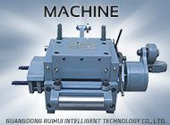 GUANGDONG RUIHUI INTELLIGENT TECHNOLOGY CO., LTD.