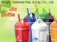 Ningbo Goldriver Imp. & Exp. Co., Ltd.