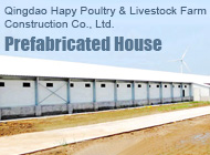 Qingdao Hapy Poultry & Livestock Farm Construction Co., Ltd.