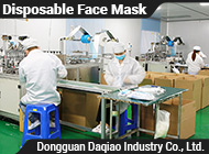 Dongguan Daqiao Industry Co., Ltd.