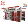 Printing Machine - Zhejiang Chovyting Machinery Co., Ltd.