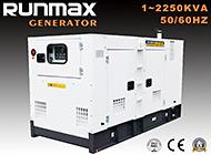 Yancheng Runmax Power Machinery Co., Ltd.