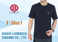 SHISHI LUNDBECK TRADING CO., LTD.