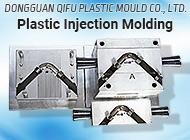 DONGGUAN QIFU PLASTIC MOULD CO., LTD.