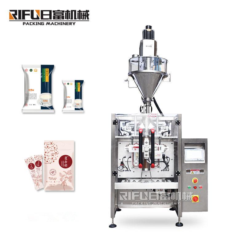 Guangzhou Rifu Packaging Machinery Co., Ltd.