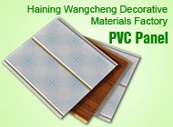 Haining Wangcheng Decorative Materials Factory