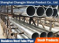 Shanghai Changjin Metal Product Co., Ltd.