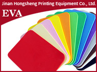 Jinan Hongsheng Printing Equipment Co., Ltd.