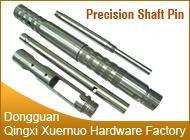 Dongguan Qingxi Xuernuo Hardware Factory