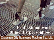 Zhaoyuan City Quangang Machine Co., Ltd.
