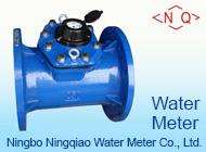 Ningbo Ningqiao Water Meter Co., Ltd.