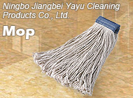 Ningbo Jiangbei Yayu Cleaning Products Co., Ltd.