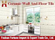 Foshan Fortune Import & Export Trade Co., Ltd.
